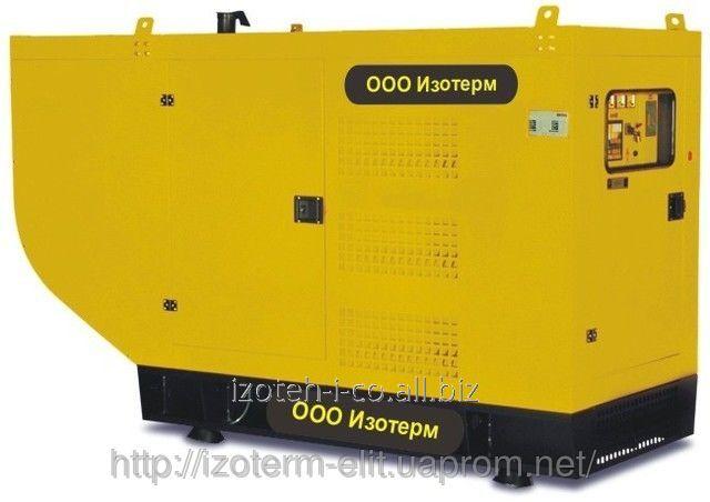 dizelnyj_generator_elektrostancziya_perkins_103_kva