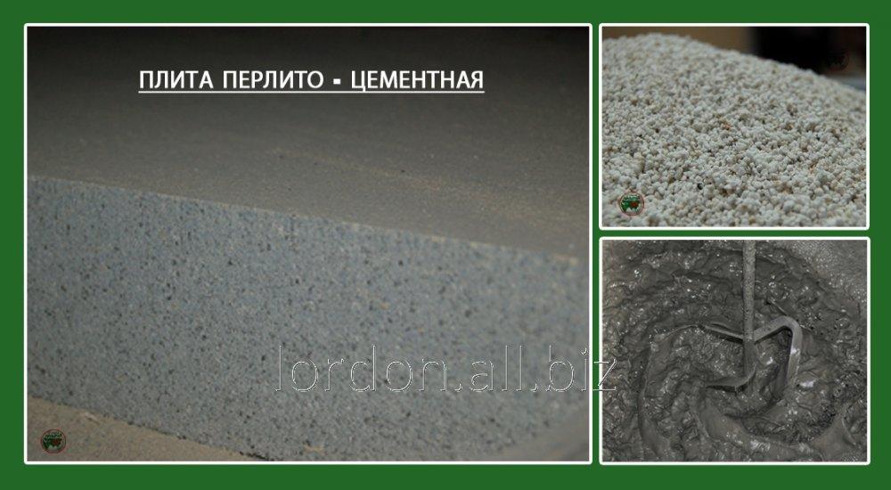 perlito_cementnaya_plita_50050060mm