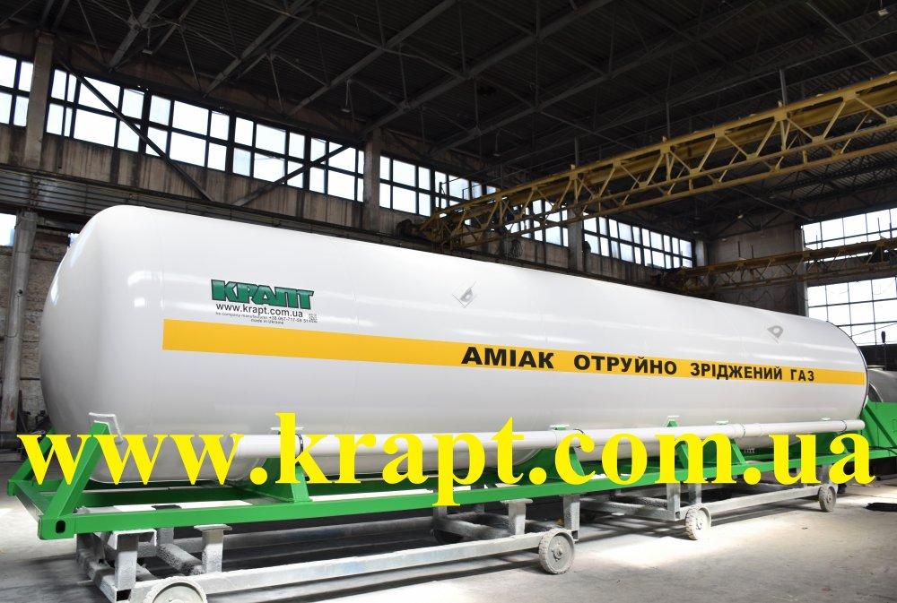 emkost-dlya-ammiaka-kontejnernogo-tipa