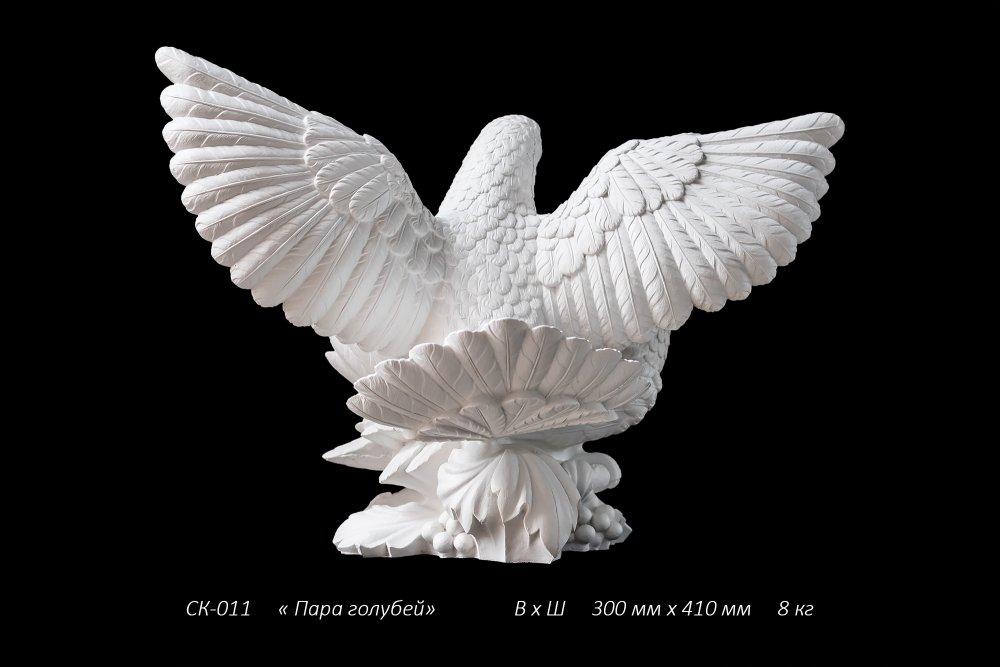 skulptura_pary_golubej