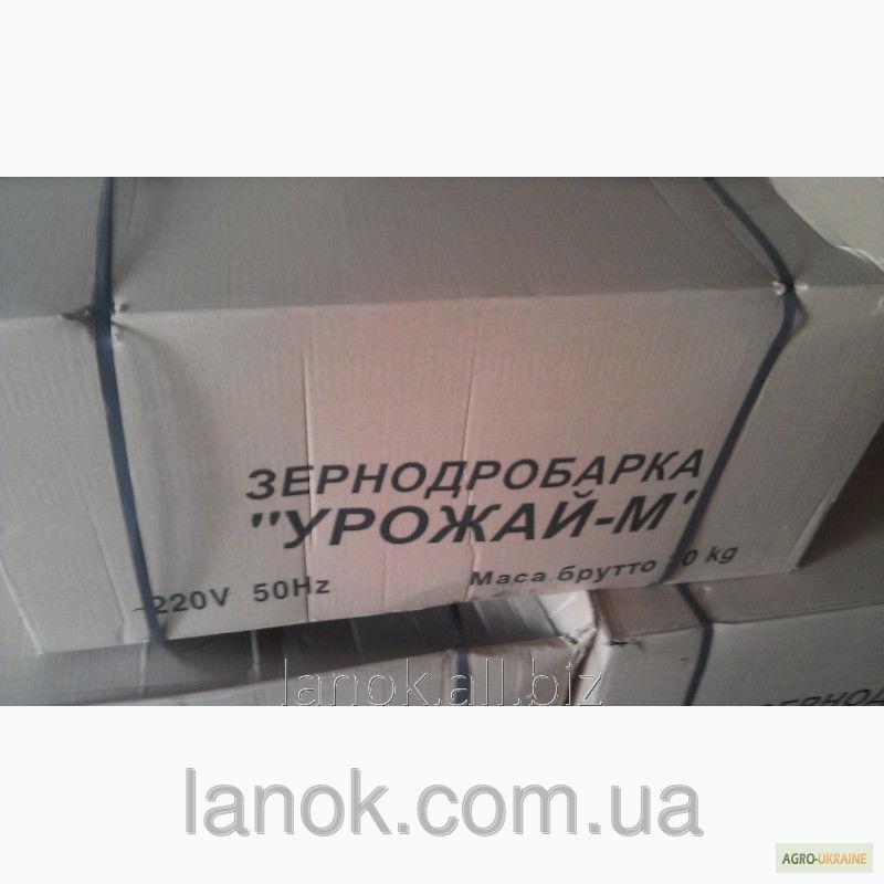 zernodrobilka_urozhaj_m_2_1_kvt