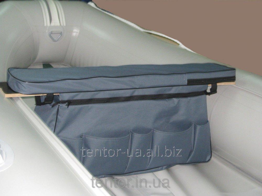 сумка-сиденье под сиденье лодки пвх