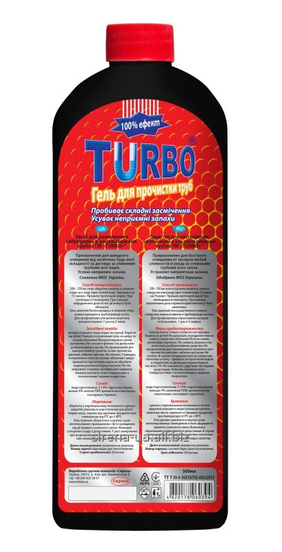 gel_dlya_prochistki_kanalizacionnyh_trub_turbo_500