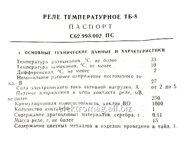 1e12fc8fdf