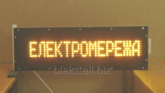elektronnoe_tablo_dlya_transporta