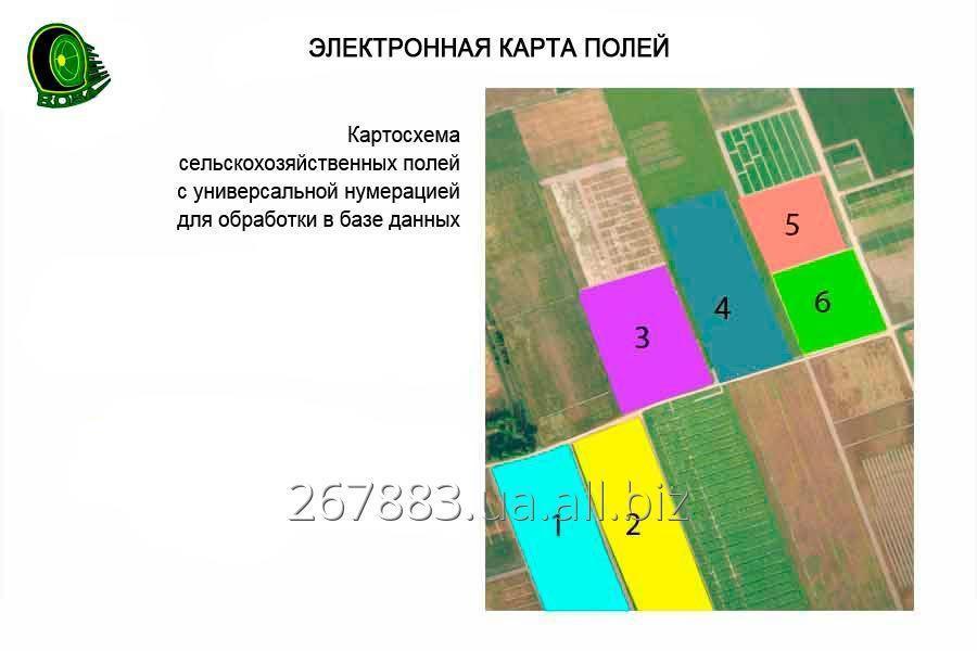 programmno_apparatnyj_kompleks_dlya_obespecheniya_differenczirovannogo_vneseniya_udobrenij