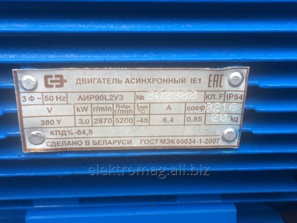dvigatel_asinhronnyj_trehfaznyj_air_53_air_66_air