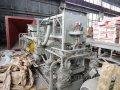 Оборудование для переработки лома