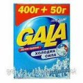 Порошок стиральный Гала 450г для ручной стирки № 2