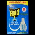 Liquid for fumigant injectors 30 of nights without mosquitoes Raid replaceable