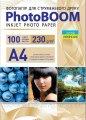 Фотобумага глянцевая 230 г/м2, А4, 100 листов , код G1042