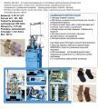 Двухцилиндровые носочные автоматы JOMDA