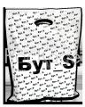 Пакет типа банан с логотипом