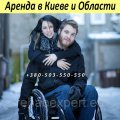 Hire and rent - Wheelchairs, wheelchairs