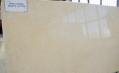 Мрамор Крема Марфил Crema Marfil мраморные плиты 600x300x20