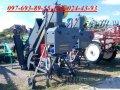 Зернометатель ЗМ-80У