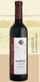 """Вино """"Кабарне Белозерское"""" полусладкое красное 0,75л."""