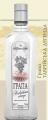 """Напиток алкогольный """"Граппа """"Таврийская легенда"""",05 л."""
