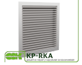 Вентилационни решетки