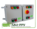 Шкаф управления вентилятором подпора воздуха SAU-PPV-2,40-4,00