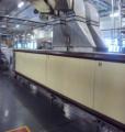 Вафельная линия HAAS SWAK 80G