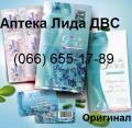 Средство Редуксин лайт  для похудения в аптеке или доставка почтой Николаев вознисенск  Южноукраинск