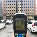 Тепловизор для энергоаудита HT-04
