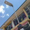 Уличный светильник светодиодный автономный на солнечной батарее 20 Вт SOLAR