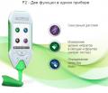 Нитрат-тестер с анализатором воды Эковизор F2
