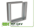 Вставка гибкая KP-GKV-40-40 для канальной вентиляции