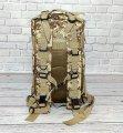 Сумка EDC тактический - рюкзак Military. 25 L.