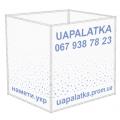 Агитационный куб, рекламный куб 3 х 3 м