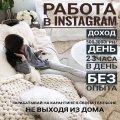 """ПАКЕТ 5 """"MAXIMUM"""""""