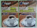 Ready pavement signs for coffee booths! With advertizing