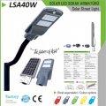 LSA40W - Уличное освещение на солнечной энергии, 40 W