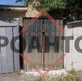 Металлоизделия строительные, Профнастил от компании Роанто