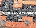 FOAMGLASS kırıntı Kiev