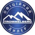 Домкрат подкатной гаражный XRD на 2.5 т (100/435 мм) XRD0902 Trommelberg