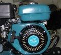 Культиватор бензиновый Kоnner & Sоhnen 7HP - 950 A