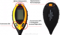 Люксметр / pH-метр / влагомер / термометр для почвы - AMT-300