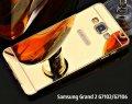 Чехлы для Samsung Grand 2 G7106 G7102