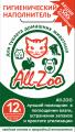 Гигиенический наполнитель в древесных гранулах для котов и других питомцев
