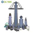 Высоковольтное оборудование: разрядники вентильные, ограничители перенапряжения нелинейные, разъединители.