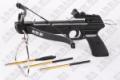 Арбалет-пистолет Мan Кung MK-80А3