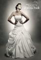 Свадебное платье  39-12