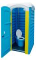 Кабины туалетные. У нас вы можете заказать кабины туалетные по хорошей цене. Реализация кабин туалетных не только по Житомиру а и по всей Украине. Продажа кабин туалетных оптом и в розницу. Монтаж кабин туалетных быстрый и качественный.