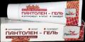Pantolen-gel on the basis of a show off of a maral. 75 ml. Kiev, Kharkiv, Odessa, Dnipropetrovsk, Lviv