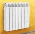 Электрорадиатор отопления