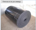 Лента БКНЛ-65 150 3 2/0 (ГОСТ 20-85)