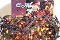 Гирлянда новогодня 6 м на 200 микро лампочками
